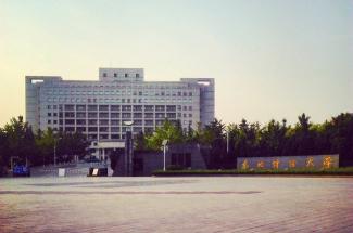 Территория университета