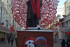 Памятник Пушкину на пешеходной улице