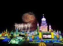 2013 Harbin International Ice and Snow Festival