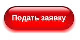 apply_button